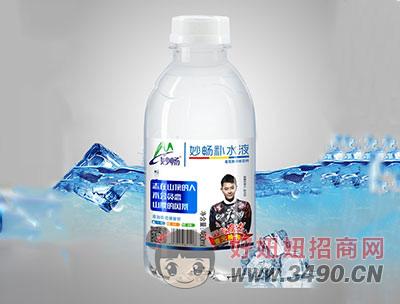 妙畅葡萄糖补水液460ml瓶装