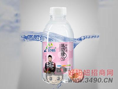 妙畅葡萄糖补水液桃味460ml瓶装
