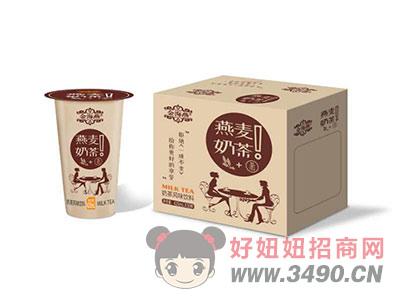 燕��奶茶箱�b