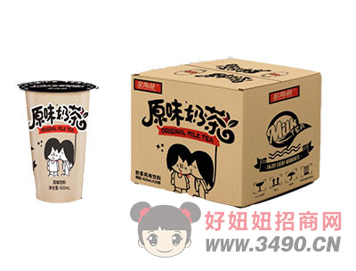 原味奶茶箱装