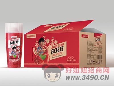 438mlx15瓶冰菊奇��籽石榴