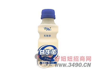 益生菌无脂肪原味风味饮料340ml