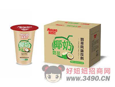 爱慕巴椰奶茶风味饮料420mLX30杯