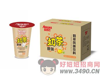 爱慕巴奶茶风味饮料420mLX30杯
