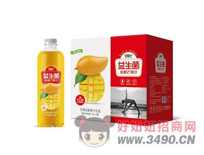 星阳光益生菌发酵芒果汁