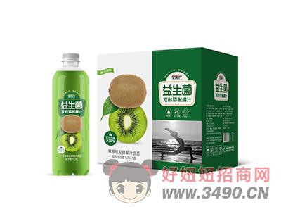 星阳光益生菌发酵猕猴桃汁