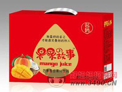 芒果复合果汁饮料箱装350mlx8瓶