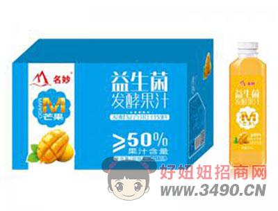 芒果味益生菌发酵果汁460mlx15瓶