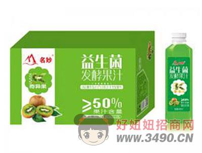 奇异果味益生菌发酵果汁460mlx15瓶
