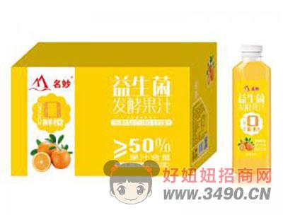 鲜橙味益生菌发酵果汁460mlx15瓶
