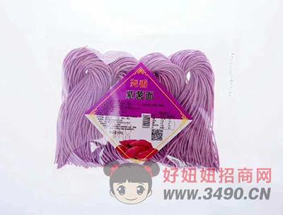 尧香紫薯面