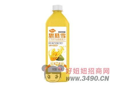 芒果复合果汁