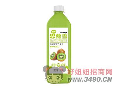 奇异果复合果汁