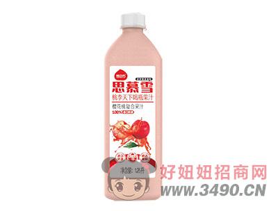 樱花桃复合果汁