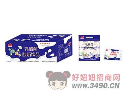 乳酸菌酸奶饮品.