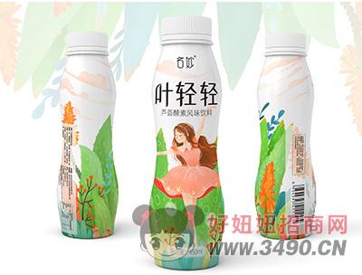 名妙芦荟酵素风味饮料饮料450ml