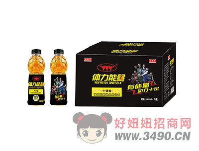 �琶}牛�S生素�料600mlx15瓶