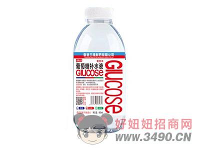 葡萄糖补水液蜜桃味450ml