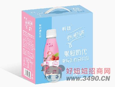 畅娃果粒乳酸菌lehu国际app下载黄桃味310mlx10瓶