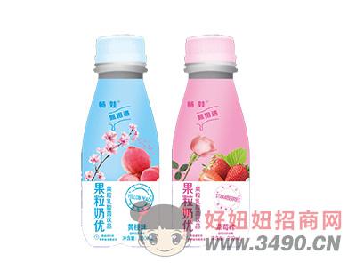 畅娃果粒乳酸菌lehu国际app下载310ml