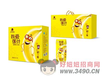 香蕉果汁�料�Y盒