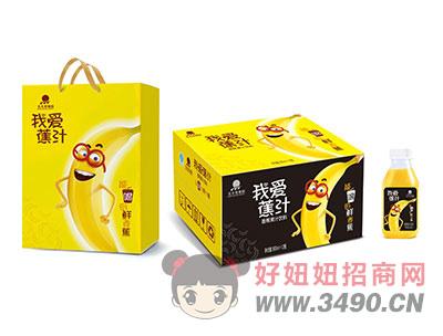 香蕉果汁�料�Y盒套�b