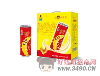 香蕉汁�料240mlX12瓶