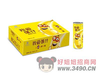 香蕉汁�料箱�b