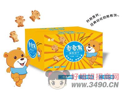 盈悦涵涵熊酥性饼干