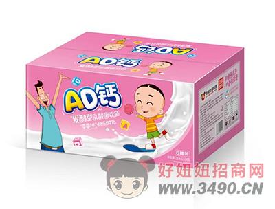 AD钙草莓味乳酸菌lehu国际app下载200mlx24瓶
