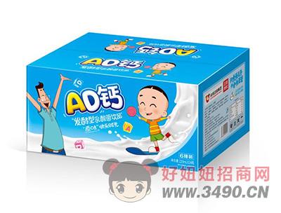 AD钙奶原味乳酸菌lehu国际app下载200mlx24瓶