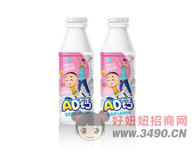 AD钙奶草莓味乳酸菌lehu国际app下载