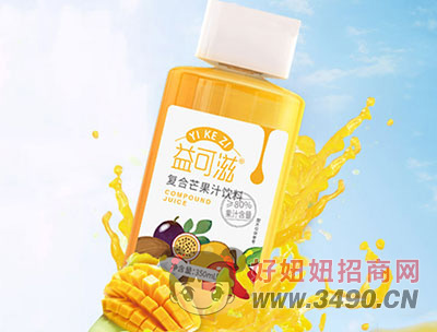 玻璃瓶乳酸菌果汁333ml