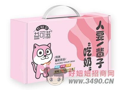 280ml益可滋奶嘴瓶酸奶�Y盒�品