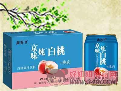 鑫养卫白桃果汁饮料罐装245mlx20瓶