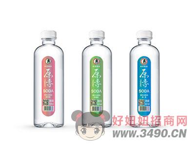 原季苏打水饮料