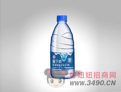 养于饮饮用水