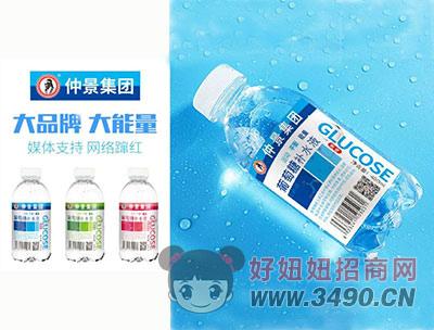 葡萄糖补水液原味450ml