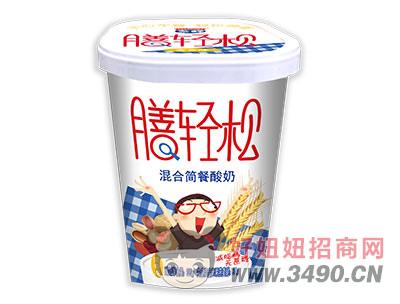 膳轻松混合简餐酸奶
