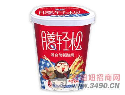 膳轻松简餐酸奶220g