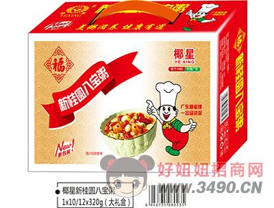 椰星新桂圆八宝粥大礼盒360gx12罐