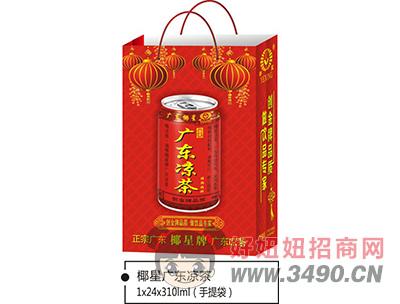 椰星广东凉茶手提袋310mlx24罐