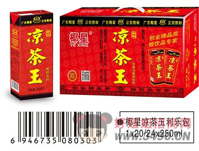 椰星凉茶利乐包250ml