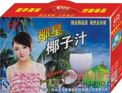 椰星椰子汁