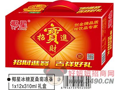 椰星冰糖夏桑菊凉茶礼盒310mlx12罐