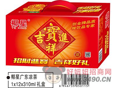 椰星广东凉茶310mlx12罐