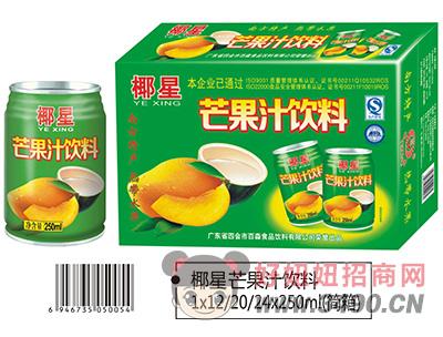 椰星芒果饮料简箱250ml