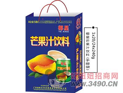 椰星芒果汁饮料手提袋240g