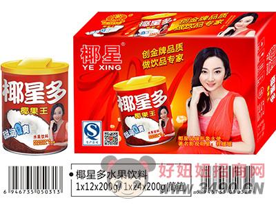 椰星多水果饮料简箱12x200和14x200g