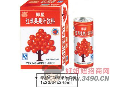 椰星红苹果果汁饮料245ml